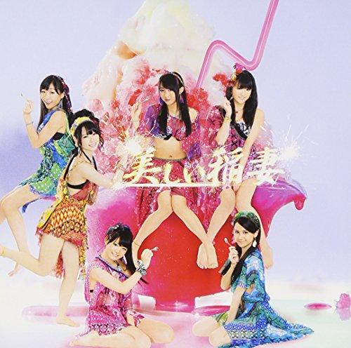 美しい稲妻 (通常盤) (Type-C) (DVD付)