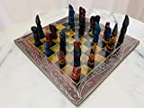 Peponi Decorative African Soapstone Chess Board (Yellow and Brown)