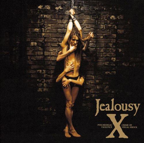 [画像:Jealousy SPECIAL EDITION (期間限定盤)]