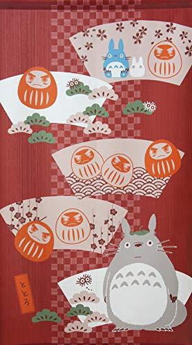 Cosmo Long Noren, Cortina Japonesa, Studio Ghibli My Neighbor Totoro, Hecho en Japón (Totoro Celebration 85x150cm Daruma Red)