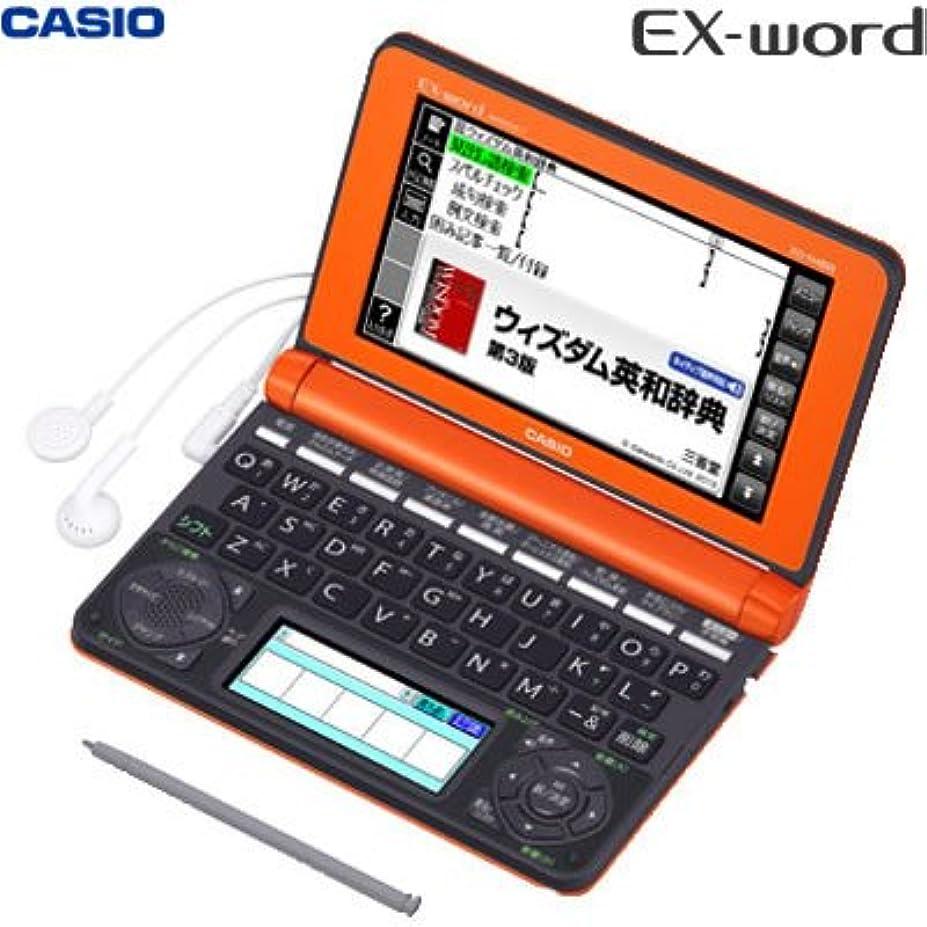 パレード主人農業のカシオ計算機 電子辞書 EX-word XD-N4850 (150コンテンツ/高校生モデル/オレンジ) XD-N4850RG