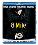 8 Mile[AmazonDVDコレクション] [Blu-ray]