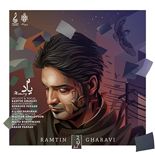 Ramtin Gharavi