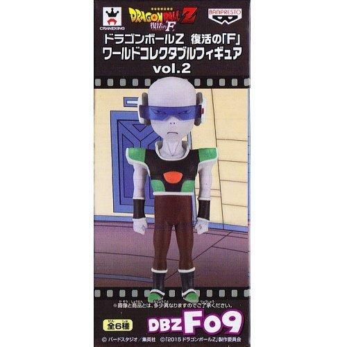 Banpresto Dragon Ball Z World Collectable Figure Vol.2 [DBZF09. Tagoma] (Japan Import)