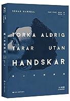 Torka Aldrig Tarar Utan Handskar (Chinese Edition)