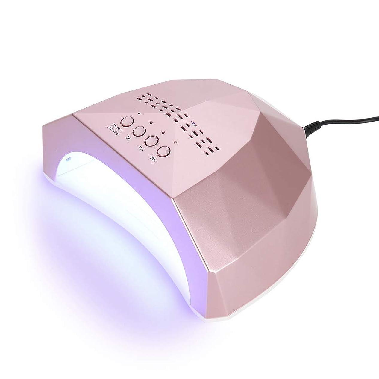居住者ラオス人噛む48W ネイルアートLEDランプ ネイルドライヤー LED釘ランプのドライヤーラン 硬化マニキュア (Rose Gold)