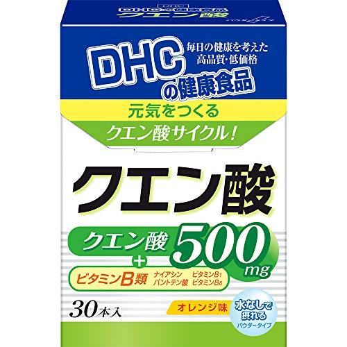 2位 DHC『クエン酸』