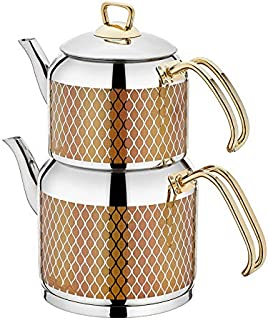 Turkish Double Tea Pot Set, SILA, GOLD plated, HUMA Decorated Stainless Steel Teapot