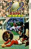 202 Best Tries [VHS]