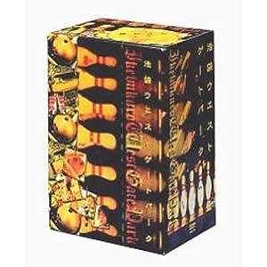 """池袋ウエストゲートパーク DVD-BOX"""" class=""""object-fit"""""""