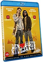 The Last Joint Venture [Blu-ray]