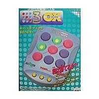 次世代大戦型パズル 3OX スリーオックス