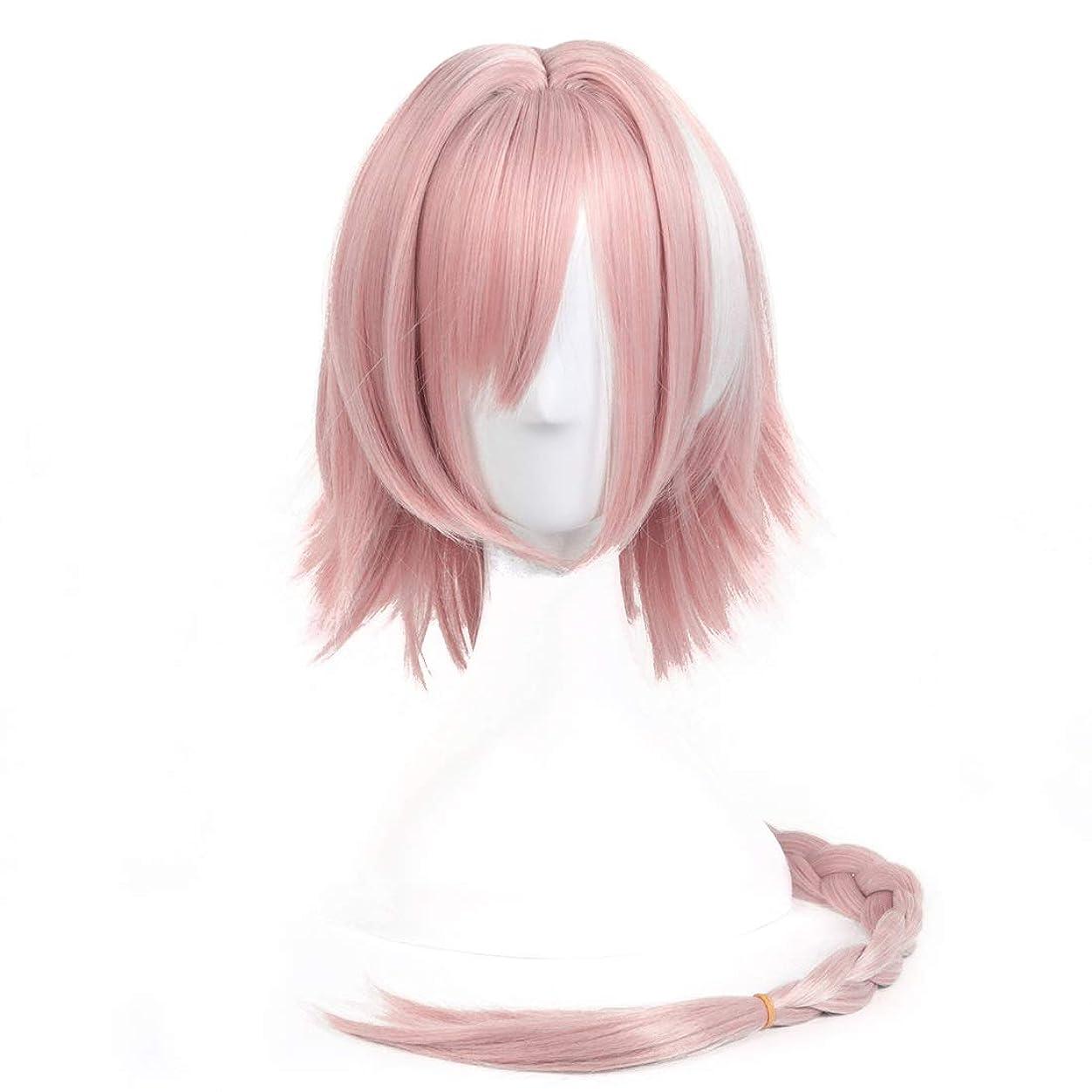 扱いやすい値下げマンモスFate/ApocryphaのアニメキャラクターAstolfo Wigコスプレウィッグ (Color : Cherry powder)