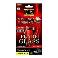 レイアウト iPhone 12 mini 5.4インチ対応 ガラス 防埃 三次強化 10H 光沢 RT-P26FA/BDCG