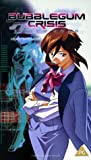 Bubblegum Crisis: Tokyo 2040 [VHS]