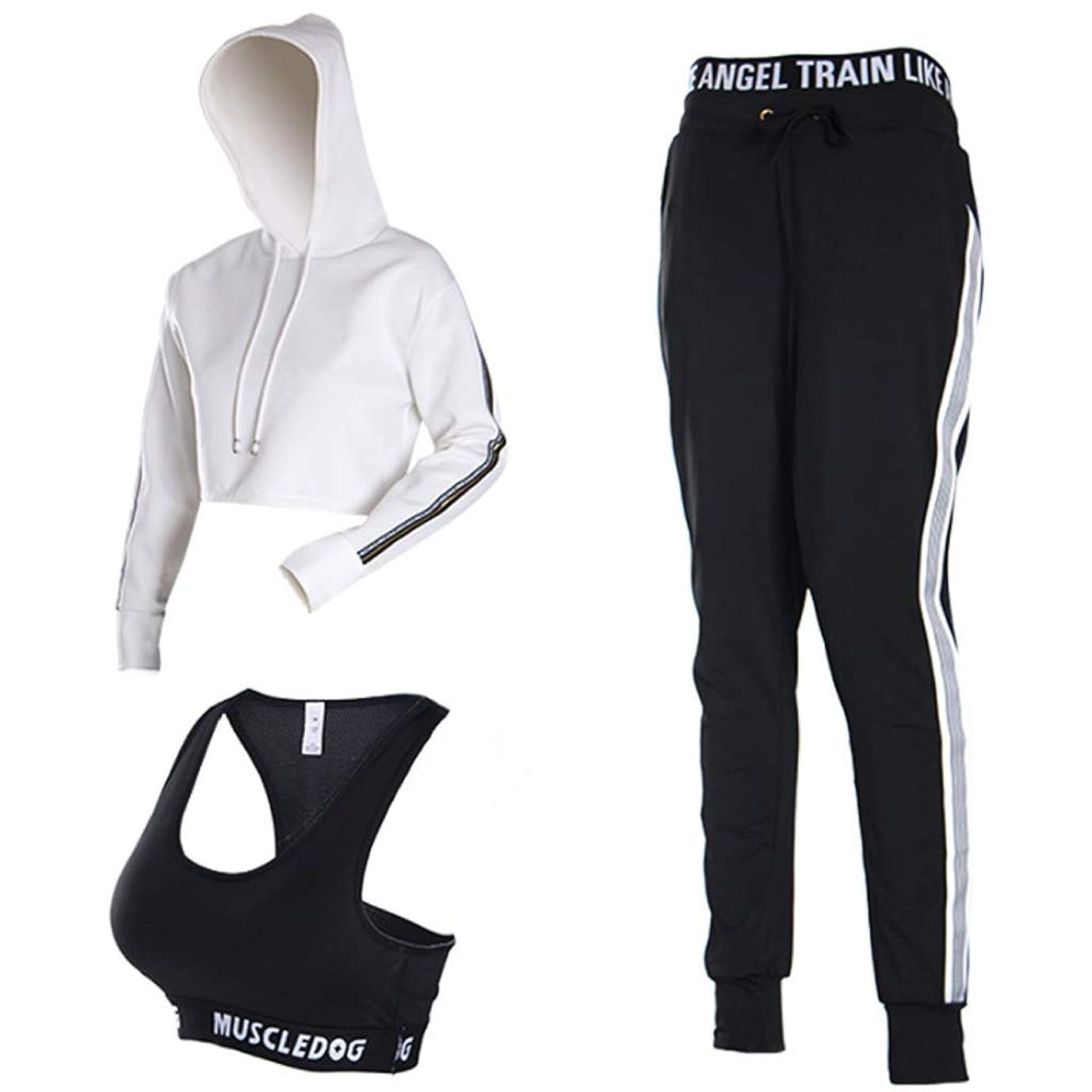 スポーツマンはげ後退するヨガのスーツソリッドカラーフィットネスジャケットヨガ服長袖ズボンスリーピーススポーツブラジャーヨガ服ワークアウト服 (Color : 2, Size : XL)