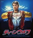 ティーン・ウルフ[Blu-ray/ブルーレイ]