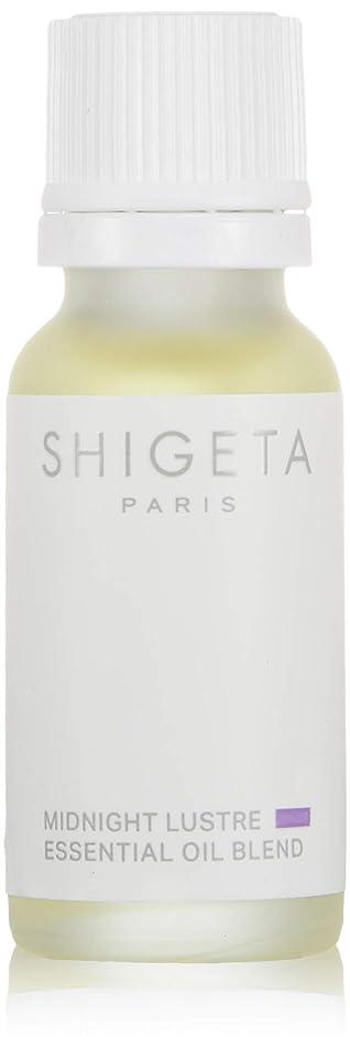 基礎お勧め堀SHIGETA(シゲタ) ミッドナイトラスター 15ml