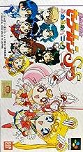 Bishoujo Senshi Sailor Moon Super S: Fuwa Fuwa Panic, Super Famicom (Super NES Japanese Import)