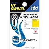 NTスイベル(N.T.SWIVEL) パワースイベル クロ #10