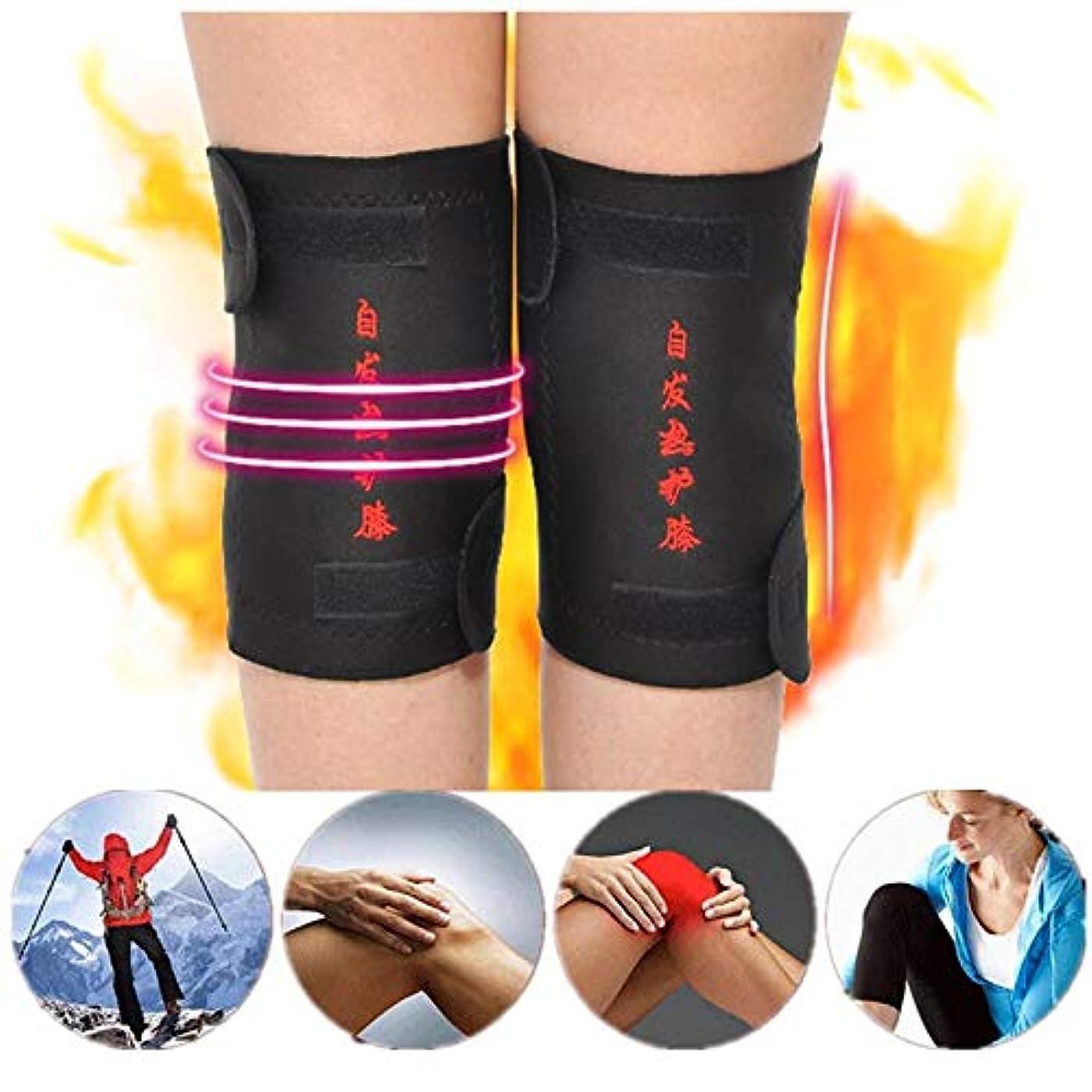 保安しつけガチョウ1 ペア 毎日健康 ケア 膝の痛み救済傷害捻挫自己加熱された膝 パッド 付き磁気治療内部加熱膝 パッド