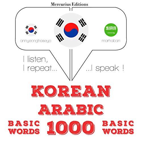 Diseño de la portada del título Korean – Arabic. 1000 basic words