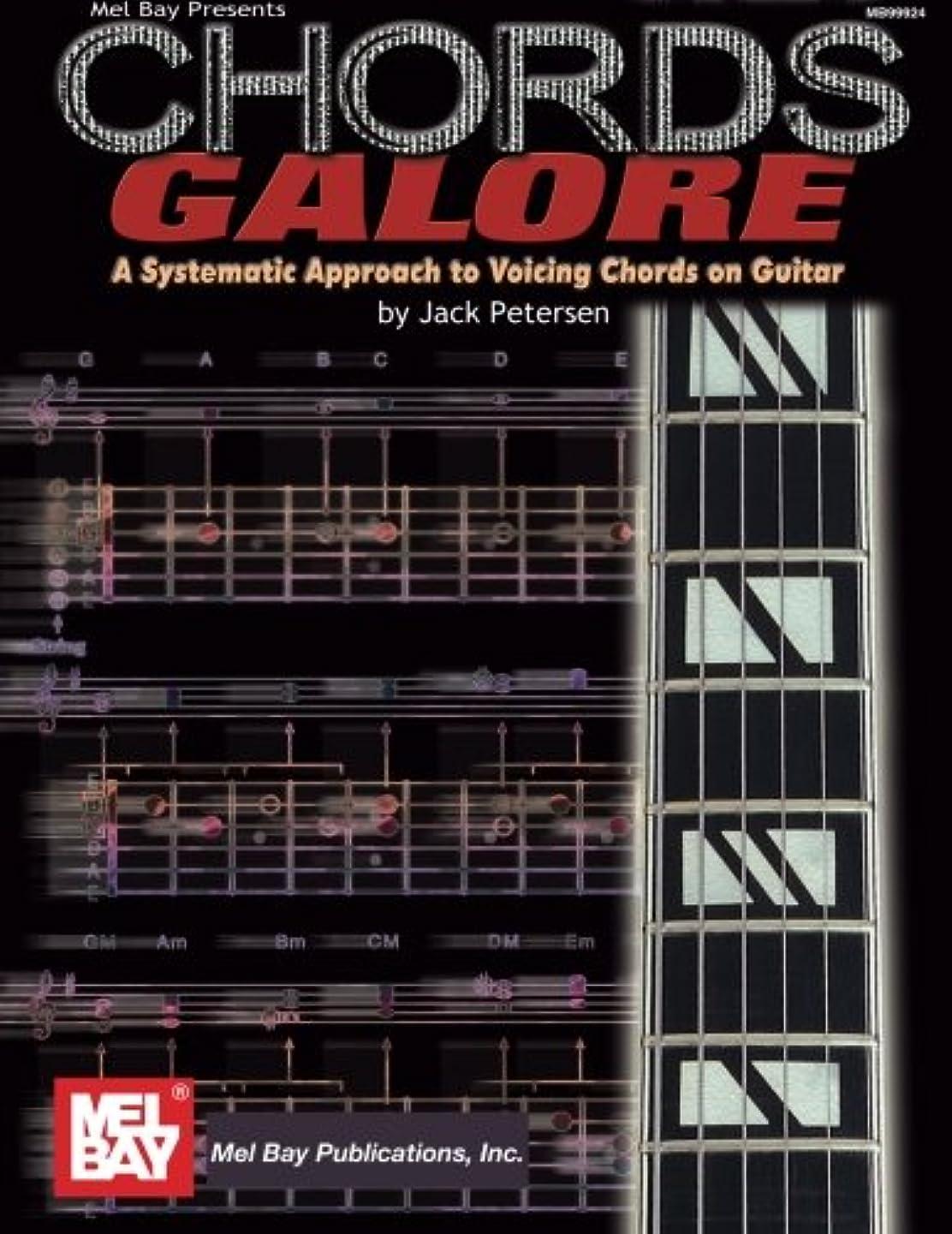ハードウェアタオル相続人Chords Galore: A Systematic Approach to Voicing Chords on Guitar