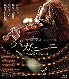 パガニーニ 愛と狂気のヴァイオリニスト(通常盤ブルーレイ)[Blu-ray/ブルーレイ]