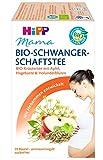 HiPP Mama Bio Stilltee, 6er Pack (6 x 30 g)