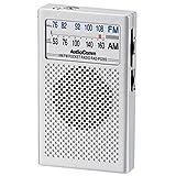 オーム Audio Comm AM/FMポケットラジオ シルバー RAD-P325S-S