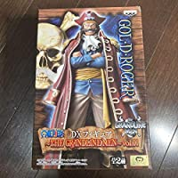 ワンピース ONE PIECE DX フィギュア THE GRANDLINE MEN vol.11 ゴールドロジャー