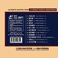 藏歌草原歌曲1:1母盘母带直刻无损高音质车载发烧试音CD碟片