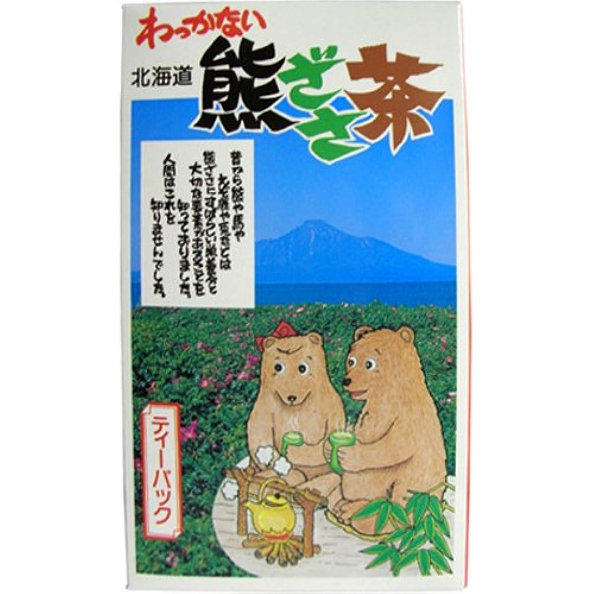 と闘う配列よろめくわっかない北海道 熊ざさ茶 ティーパック 2g×40袋