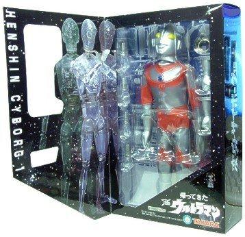 Ultraman Henshin Cyborg 1 Jack Collectors Series Action Figure