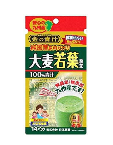 日本薬健 金の青汁 純国産大麦若葉 3gX14 [0065]
