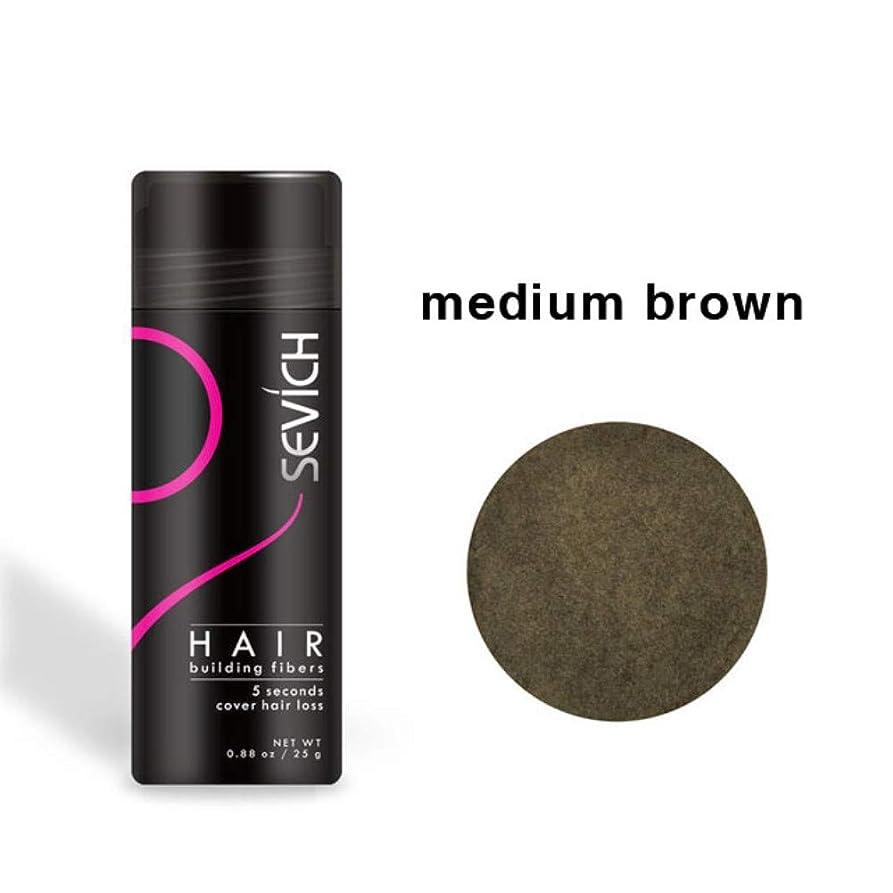 乳ライド活発Cutelove ヘアビルディングファイバー 薄毛隠し ダークブラウンヘアビルディングファイバー ? ライトブラウンヘアービルディングファイバー ミディアムブラウンヘアービルディングファイバー ブロンドの髪を作る繊維 アプリケーターが付いている茶色の髪を作る繊維 ヘアビルディングファイバーホワイト