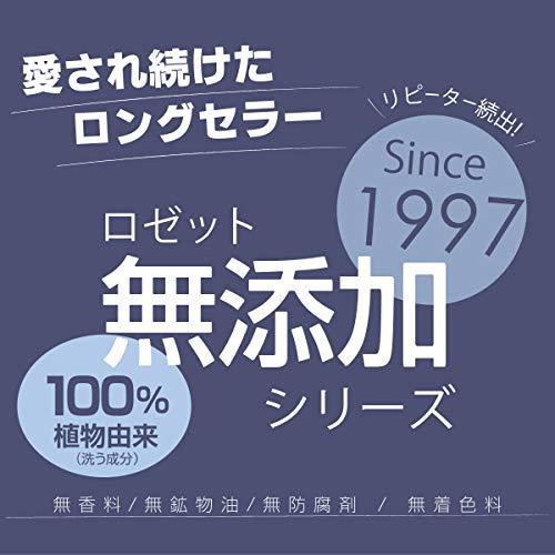 無添加米ぬかメイク落とし洗顔フォーム120g