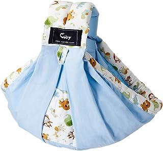 CUBY ベビースリング 新生児 抱っこひも ベビーキャリア 対象0~2歳 片肩 (ブルー)