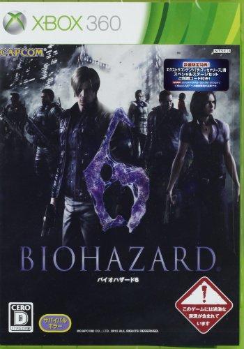 Biohazard 6 [Japan Import]