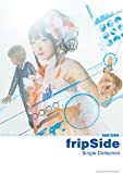 バンド・スコア fripSide Single Collection