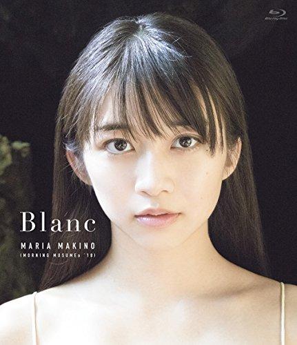 Blanc(Blu-ray Disc)