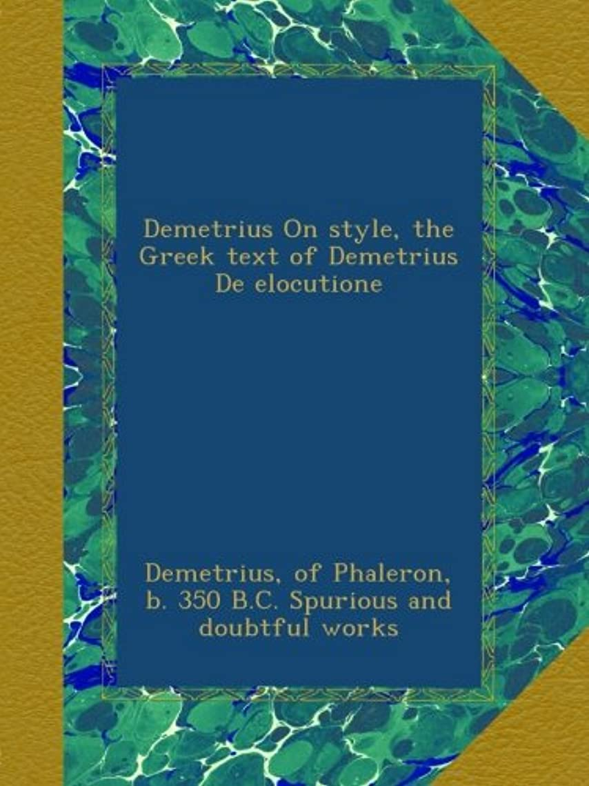 極貧ポテトピカソDemetrius On style, the Greek text of Demetrius De elocutione