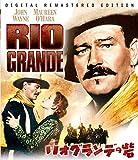 リオ・グランデの砦 HDリマスター[Blu-ray/ブルーレイ]