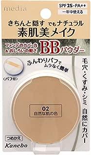 Kanebo media BB Powder 02