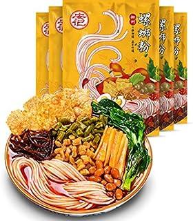 安记螺蛳粉 柳州螺蛳粉 300g×3袋 劉州カタツムリ麺、便利なインスタントライスヌードル、広西名物スナック 中華料理 速食米粉 麻辣米粉 (3袋-300g)