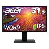 Acer モニター OmegaLine 31.5インチ WQHD EB321HQUDbmidphx IPS 非光沢 HDMI DVI DisplayPort スピーカー内蔵 ブルーライト軽減 高さ調整