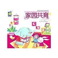 The home totally teaches:Is big class of to descend (Chinese edidion) Pinyin: jia yuan gong yu : da ban xia
