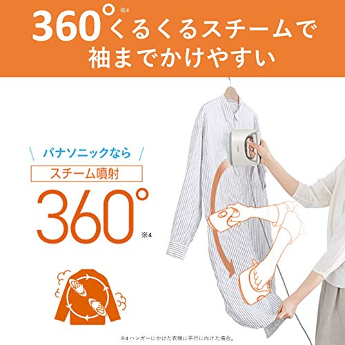 パナソニック衣類スチーマースチームアイロン大容量・360°スチームモデル立ち上がり23秒アイボリーNI-FS760-C