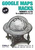 Google Maps hacks : Chizu kensaku sābisu o motto katsuyōsuru tekunikku