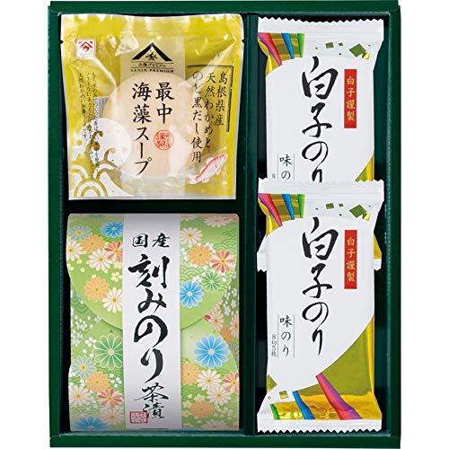 Shirakonori(白子のり) 茶漬 味之庵〜のど黒最中スープ付〜(2660-15)